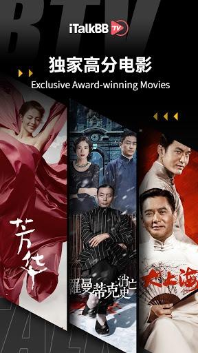 iTalkBB TV - 北美首选华语视频平台 PC screenshot 3