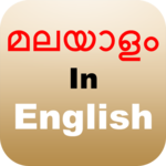 Manglish - Malayalam Editor icon