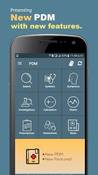 PDM pc screenshot 1