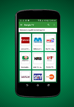 Jagobd - Bangla TV(Official) pc screenshot 1