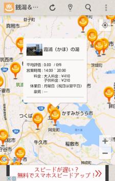 Sentin Information Map pc screenshot 1