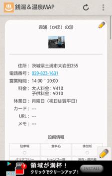 Sentin Information Map pc screenshot 2