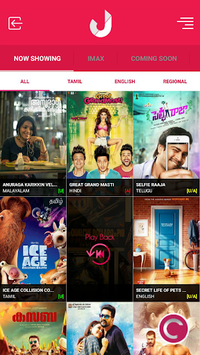 Jazz Cinemas - Movie tickets pc screenshot 2