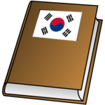Understand Korean - 30 days course icon