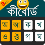 Bangla Keyboard 2018 😍😃😍 icon