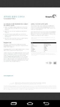 PDF Viewer pc screenshot 2