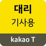 Kakao Driver icon