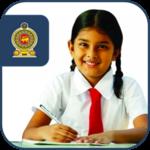 විභාග ප්රතිපල (Sri Lanka) - Exam Results - 2018 icon