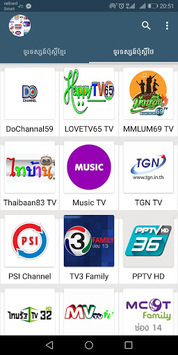 Khmer TV FreeHD pc screenshot 1