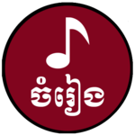 Khmer Song Box icon