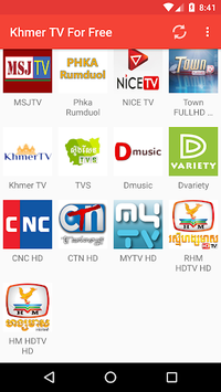 Khmer TV For Free pc screenshot 1