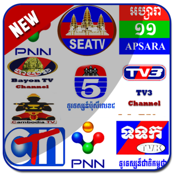 All Khmer TV HD pc screenshot 1
