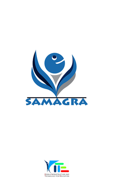 Samagra pc screenshot 1