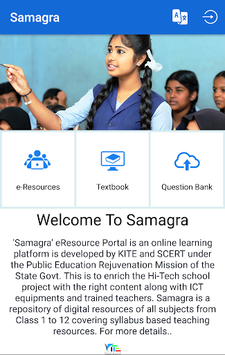 Samagra pc screenshot 2