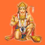 Sundarkand Hanuman Chalisa for pc logo