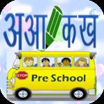 Hindi Alphabets & Words Book icon