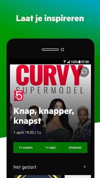 KPN iTV pc screenshot 1