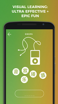 Drops: Learn Mandarin Chinese language for free pc screenshot 1