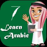 Learn Arabic Language Free icon