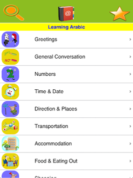 Speak Arabic pc screenshot 1