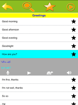 Speak Arabic pc screenshot 2