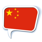 Speak Chinese icon