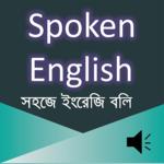Spoken English E2B icon