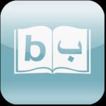 Liixuos Medical Dictionary icon