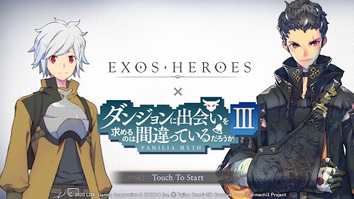 Exos Heroes pc screenshot 1