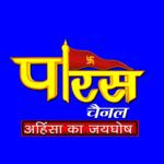 Paras TV Live icon