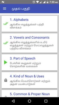 Spoken English in Tamil (Free Version) pc screenshot 1