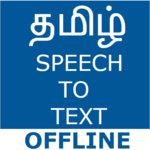 Tamil Speech To Text Converter for pc logo