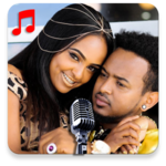 Amharic Music Video for pc logo