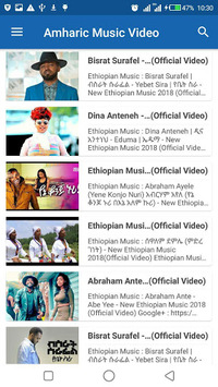 Amharic Music Video pc screenshot 1