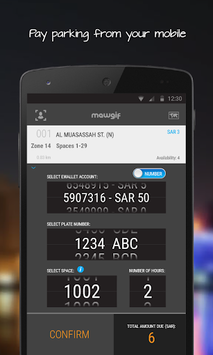 Mawgif pc screenshot 2