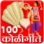 Marathi Koligeete icon