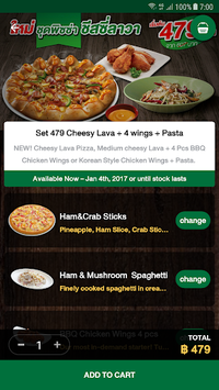 The Pizza Company 1112. pc screenshot 2