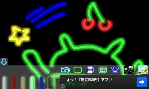 Drawing neon pc screenshot 1