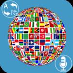 All Languages Translator - Free Voice Translation icon
