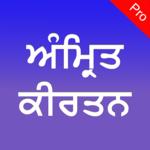 Amrit Kirtan Pro for pc logo