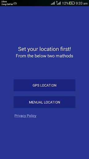 Moon Location Finder PC screenshot 2