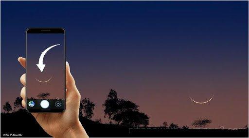 Moon Location Finder PC screenshot 3