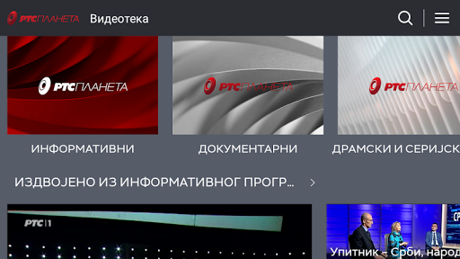 RTS PLANET pc screenshot 1