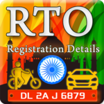 Check Vehicle Registration Owner RTO Details icon
