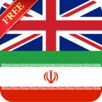 Offline English Farsi Dictionary icon