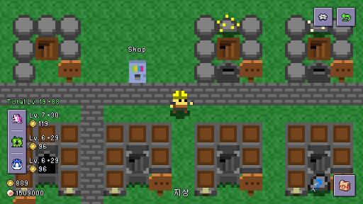 Gold Mountain pc screenshot 1