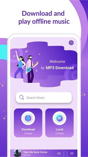 Download Music Free PC screenshot 1