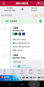 MTR Mobile pc screenshot 2