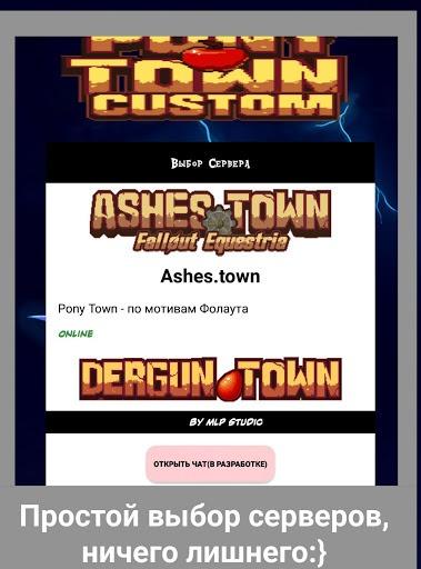 Pony Town   Custom Server PC screenshot 1