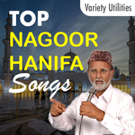 Nagoor Hanifa Songs for pc logo